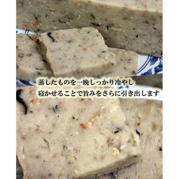 大根餅(真空冷凍パック @80g 1枚入り)|taipei|06