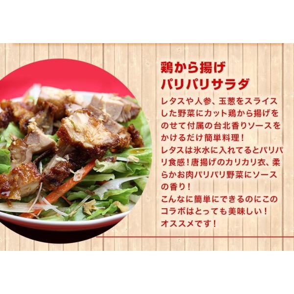 送料無料 340万個完売 邱益欽の手作り 台湾鶏から揚げ&特製香りソース付き(冷凍16個入り 8個入り袋×2) taipei 15