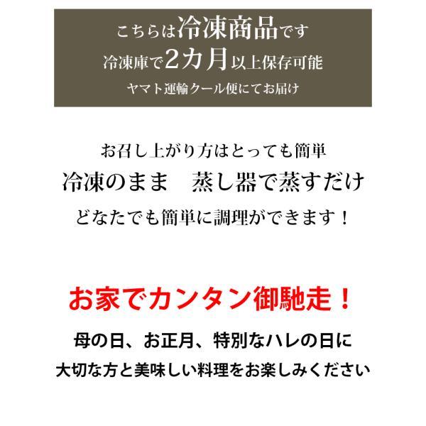 台北手作り プレミアム・大トンポウロウまん 冷凍パック@100g×2個入り 東坡肉大包子|taipei|02