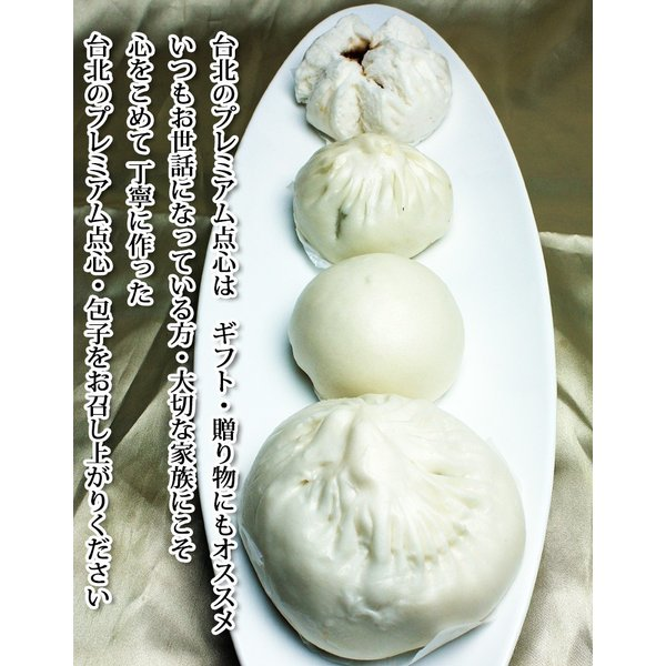 台北手作り プレミアム・大トンポウロウまん 冷凍パック@100g×2個入り 東坡肉大包子|taipei|04