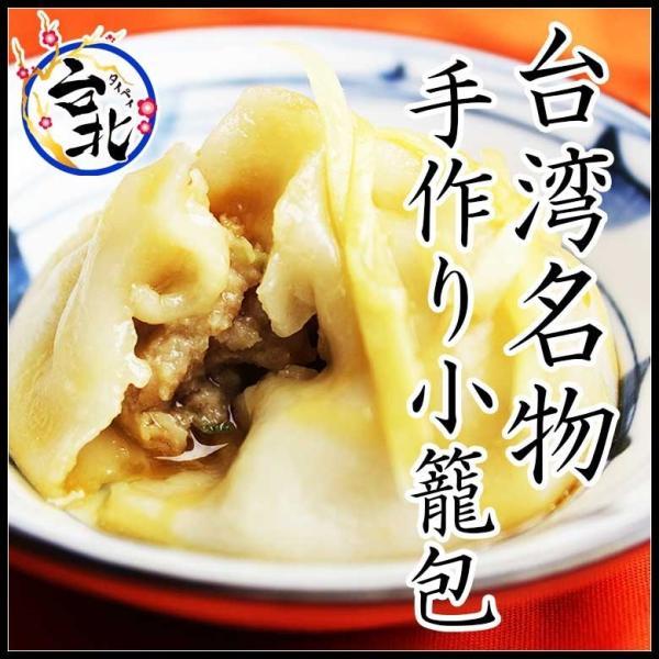 手作り小籠包(生冷凍6個入り)|taipei