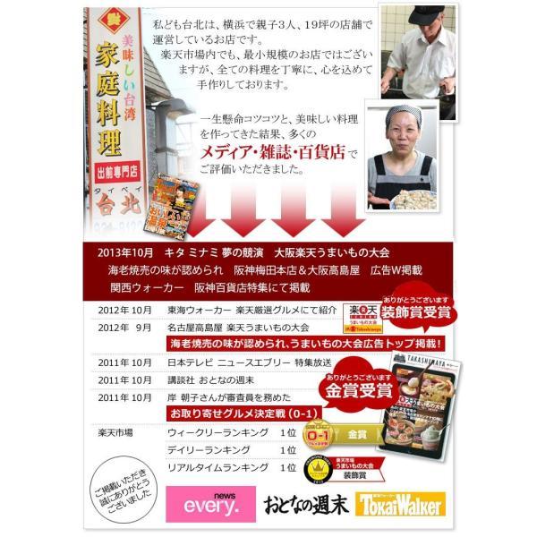 台湾出身 邱益欽が作る完全手作りの肉焼売(生冷凍6個入り)|taipei|06