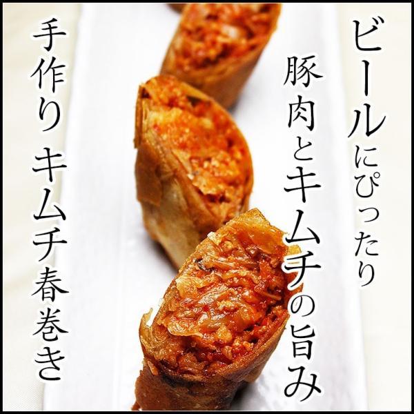 手作り 台北 キムチ春巻き(簡易包装 生冷凍 4本入り) taipei