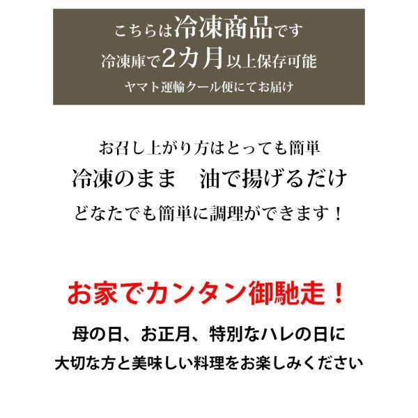 黒胡麻芝麻球 くろごま揚げ胡麻団子(生冷凍40g×6個)ゴマダンゴ taipei 02
