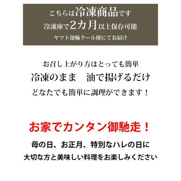 豆沙芝麻球 小豆こしあん揚げ胡麻団子(生冷凍40g×6個)ゴマダンゴ|taipei|02