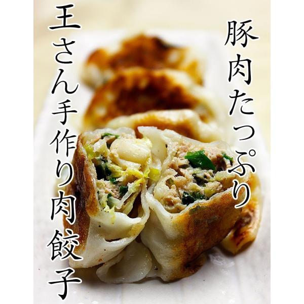 王麗美の手作り肉餃子(生冷凍12個入り)お取り寄せ 冷凍 生餃子  taipei 02