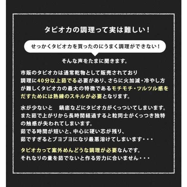 【5月中旬ごろ出荷予定】台湾スイーツ ブラックタピオカ【台湾粉圓 】(冷凍1000g)|taipei|06