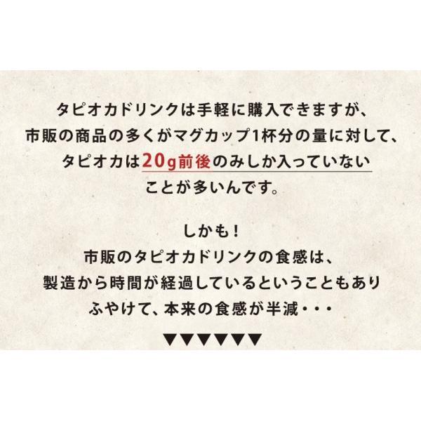【5月中旬ごろ出荷予定】台湾スイーツ ブラックタピオカ【台湾粉圓 】(冷凍1000g)|taipei|07