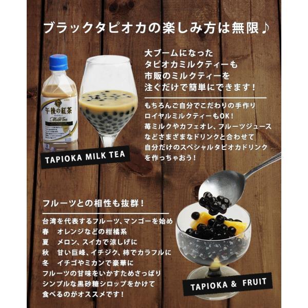【5月中旬ごろ出荷予定】台湾スイーツ ブラックタピオカ【台湾粉圓 】(冷凍1000g)|taipei|09