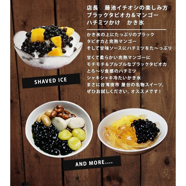 【5月中旬ごろ出荷予定】台湾スイーツ ブラックタピオカ【台湾粉圓 】(冷凍1000g)|taipei|10