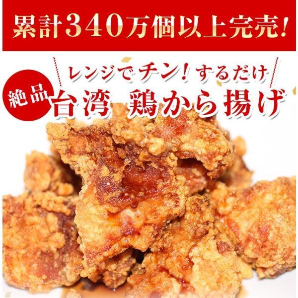 送料無料 340万個完売 邱益欽の手作り 台湾鶏から揚げ&特製香りソース付き(冷凍16個入り 8個入り袋×2) taipei 02