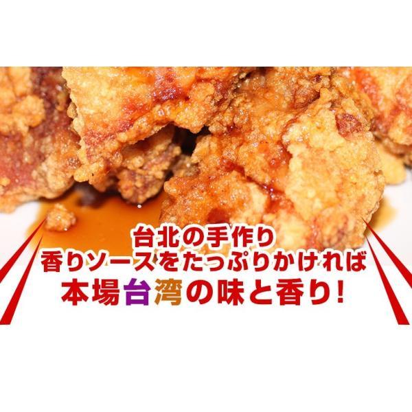送料無料 340万個完売 邱益欽の手作り 台湾鶏から揚げ&特製香りソース付き(冷凍16個入り 8個入り袋×2) taipei 13