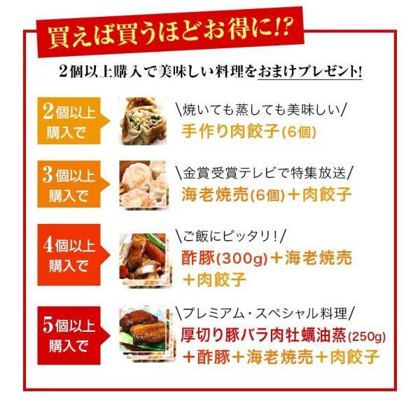送料無料 340万個完売 邱益欽の手作り 台湾鶏から揚げ&特製香りソース付き(冷凍16個入り 8個入り袋×2) taipei 05