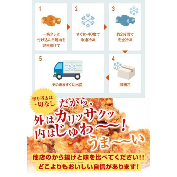 送料無料 340万個完売 邱益欽の手作り 台湾鶏から揚げ&特製香りソース付き(冷凍16個入り 8個入り袋×2) taipei 09