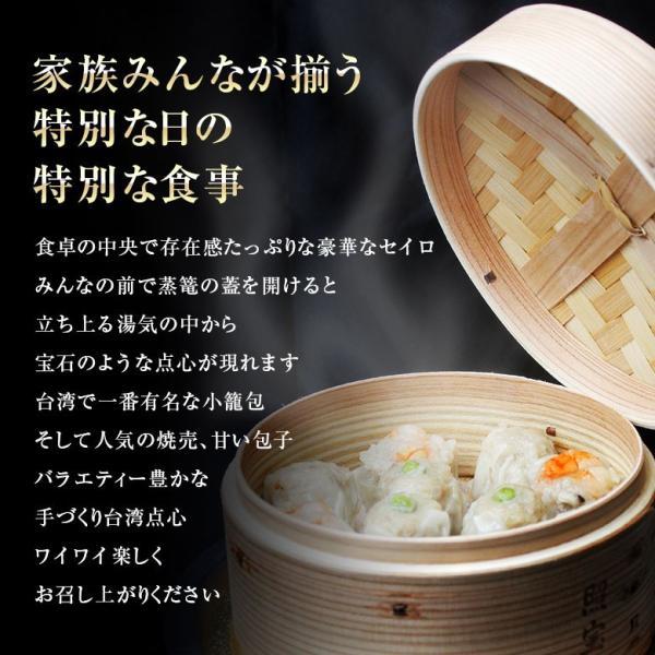 送料無料台北点心4種個セット(小籠包6個 海老焼売6個、帆立焼売6個、肉焼売6個) taipei 03