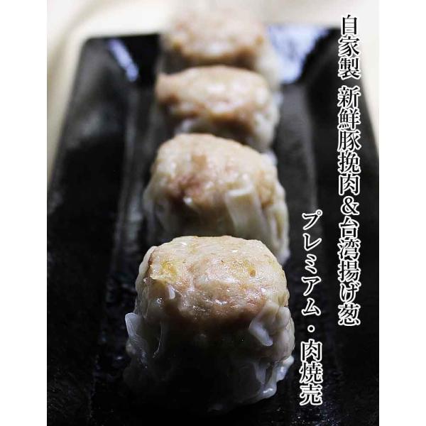 送料無料台北点心5種個セット(蒸海老餃子8個 小籠包6個 海老焼売6個、帆立焼売6個、肉焼売6個) taipei 04
