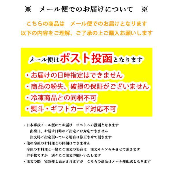 高山茶 (メール便発送)(ティーパック@2g×20個入り)|taipei|03