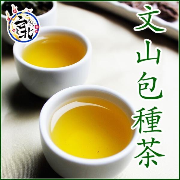文山包種茶 (メール便発送 ティーパック@2g×20個入り)|taipei