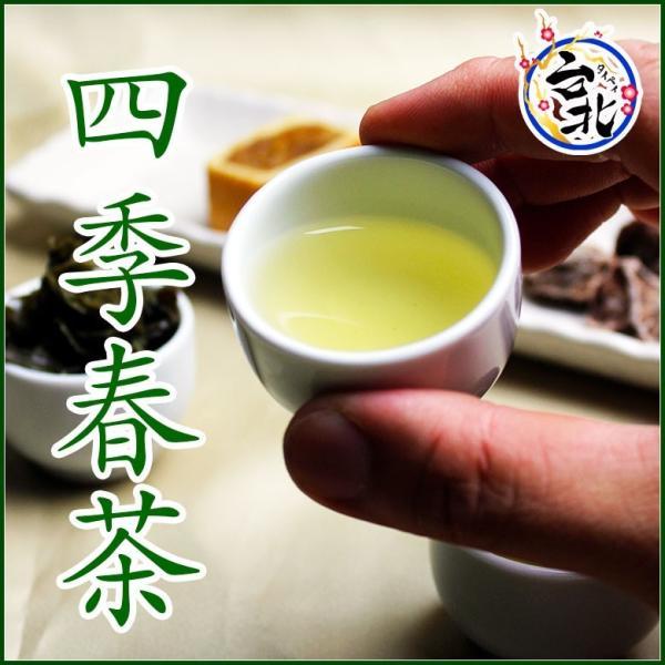 四季春茶 (メール便発送 ティーパック@2g×20個入り)|taipei