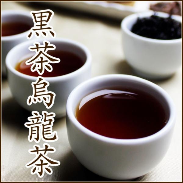 黒茶烏龍茶 (メール便発送 ティーパック@5g×20個入り)|taipei