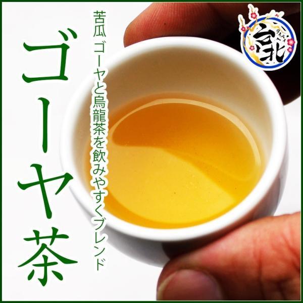送料無料 苦瓜ゴーヤ茶(メール便発送)(ティーパック@2,5g×15個入り)|taipei