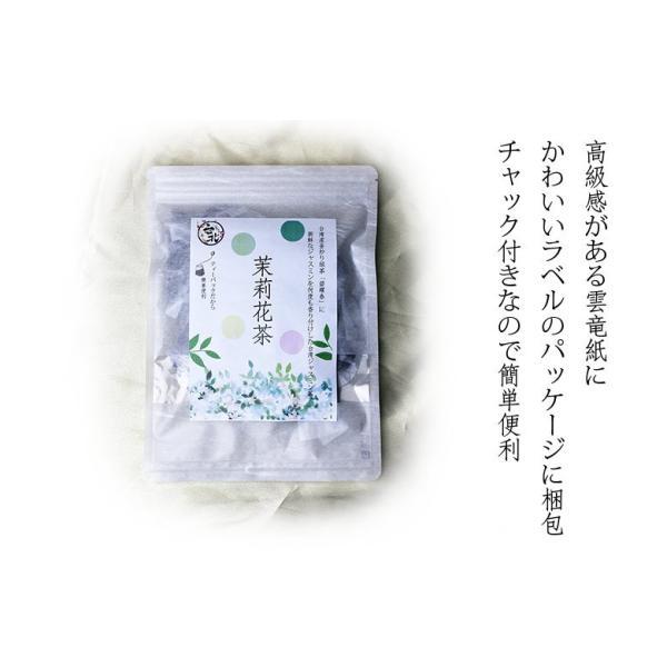 送料無料 苦瓜ゴーヤ茶(メール便発送)(ティーパック@2,5g×15個入り)|taipei|02