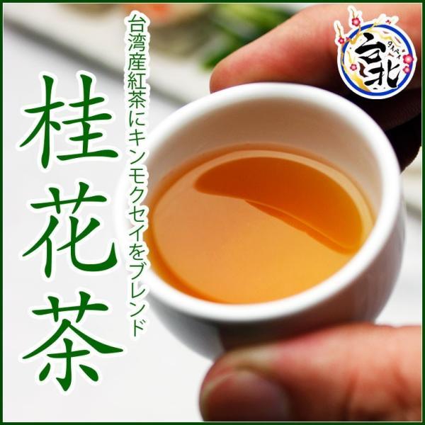 送料無料 キンモクセイ紅茶(メール便発送)(ティーパック@2g×20個入り) taipei