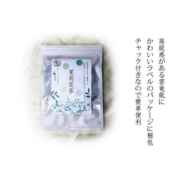 送料無料 薔薇紅茶(メール便発送)(ティーパック@2g×20個入り)|taipei|02