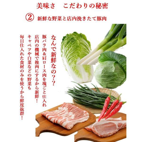 手作りジャンボ赤餃子(生冷凍6個)|taipei|04
