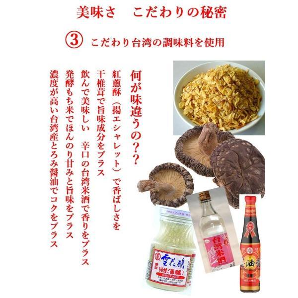 手作りジャンボ赤餃子(生冷凍6個)|taipei|05
