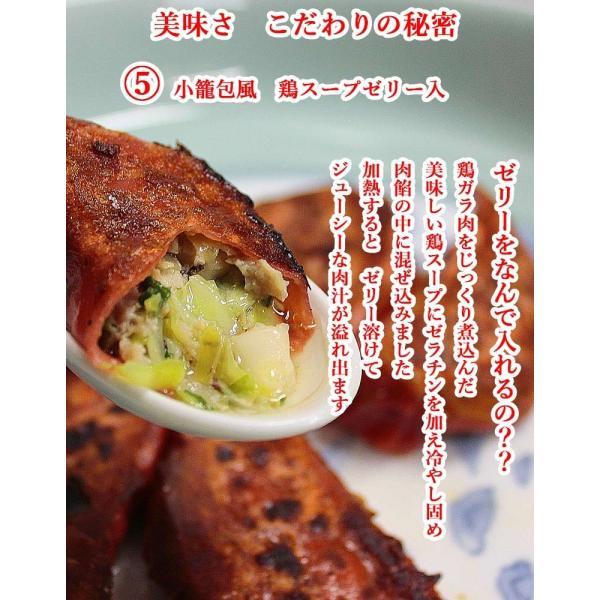 手作りジャンボ赤餃子(生冷凍6個)|taipei|07