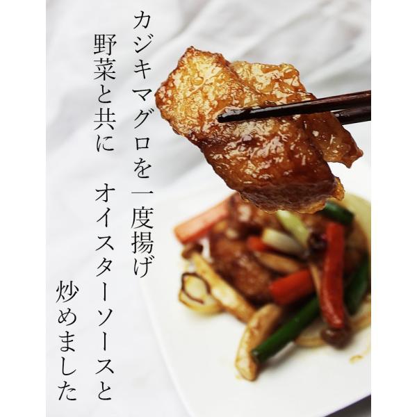 カジキマグロ牡蠣油炒め(真空冷凍パック 120g) taipei 02