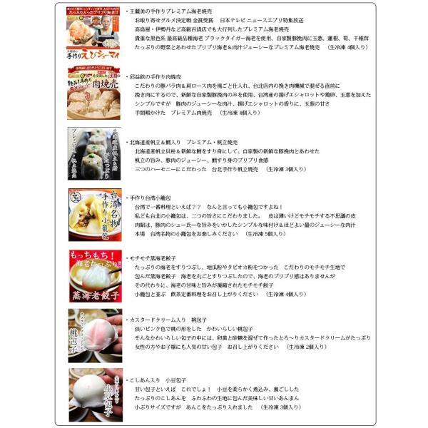 豪華3段蒸篭 皇帝飲茶点心セット 送料無料 返送無料 蒸篭レンタル付き|taipei|05