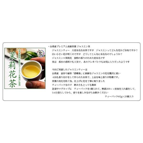 豪華3段蒸篭 皇帝飲茶点心セット 送料無料 返送無料 蒸篭レンタル付き|taipei|06