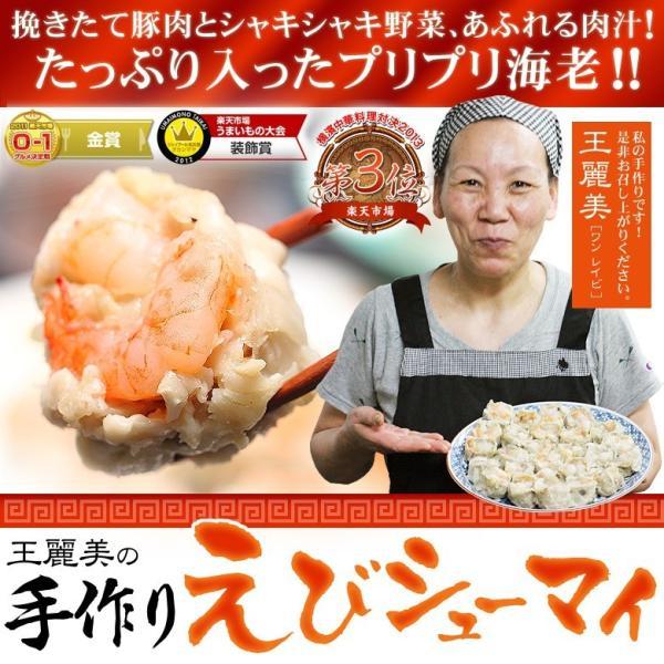 手作り台湾小籠包20個送料無料セット (中華 点心 お惣菜 お取り寄せ 名物グルメ)|taipei|03