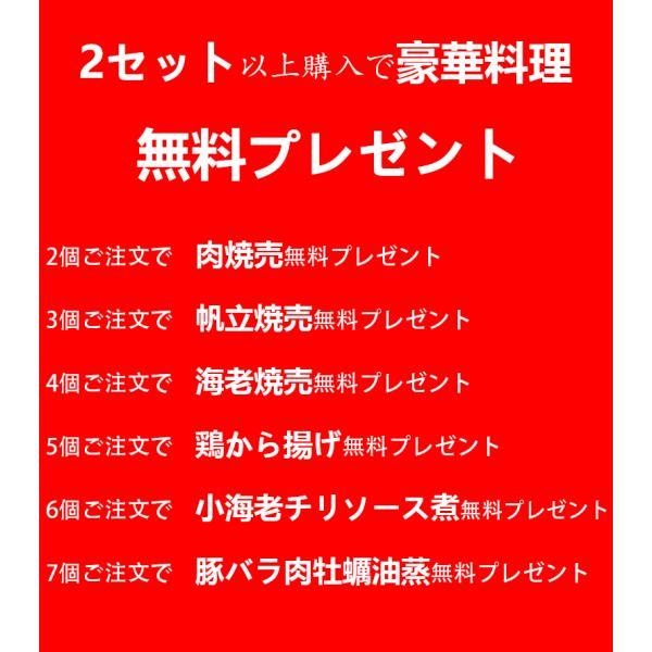 手作り台湾小籠包20個送料無料セット (中華 点心 お惣菜 お取り寄せ 名物グルメ)|taipei|06