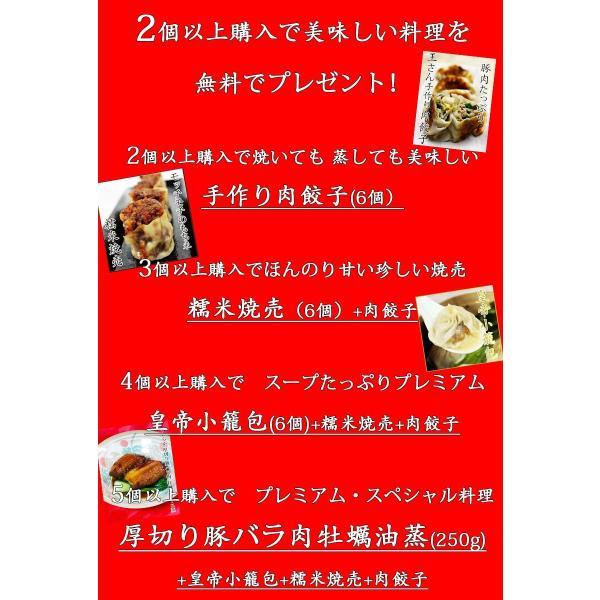 送料無料たっぷり9種32個入り 台湾点心福袋|taipei|02