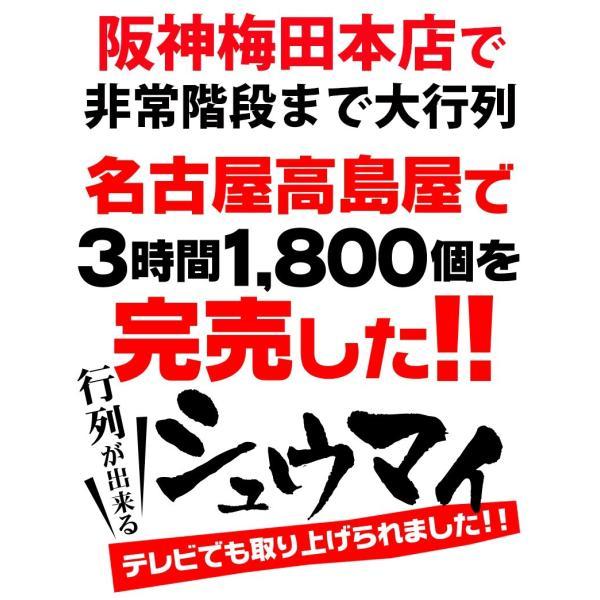 送料無料たっぷり9種32個入り 台湾点心福袋|taipei|05