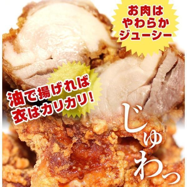送料無料 340万個完売 邱益欽の手作り 台湾鶏から揚げ&特製香りソース付き(冷凍16個入り 8個入り袋×2)|taipei|12