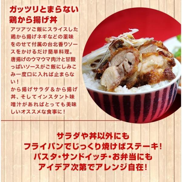 送料無料 340万個完売 邱益欽の手作り 台湾鶏から揚げ&特製香りソース付き(冷凍16個入り 8個入り袋×2)|taipei|16