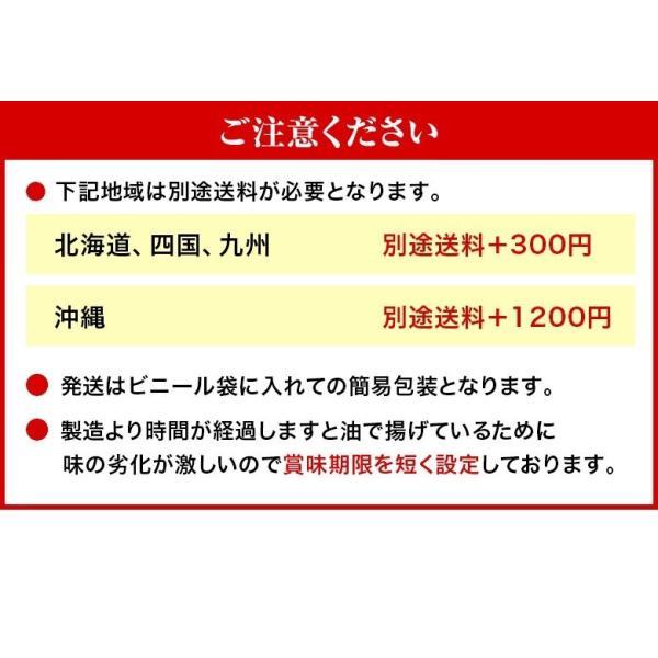 送料無料 340万個完売 邱益欽の手作り 台湾鶏から揚げ&特製香りソース付き(冷凍16個入り 8個入り袋×2)|taipei|17