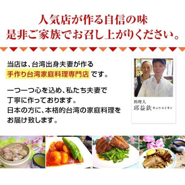 送料無料 340万個完売 邱益欽の手作り 台湾鶏から揚げ&特製香りソース付き(冷凍16個入り 8個入り袋×2)|taipei|04