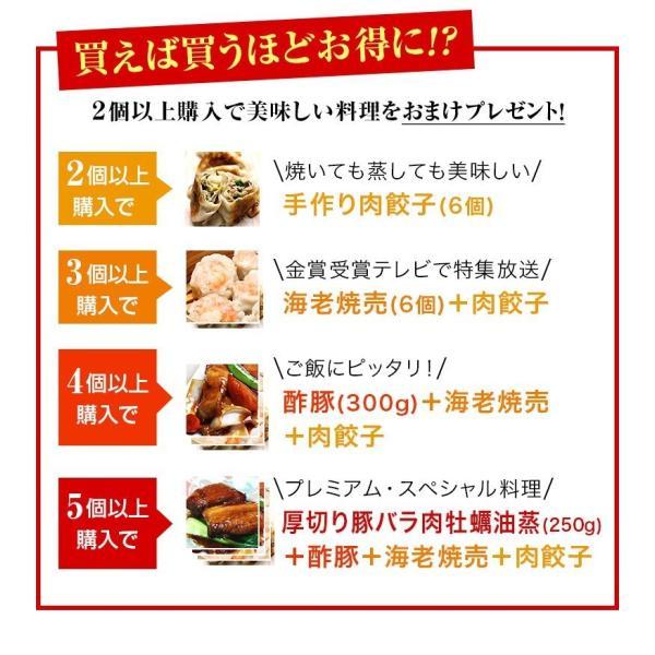 送料無料 340万個完売 邱益欽の手作り 台湾鶏から揚げ&特製香りソース付き(冷凍16個入り 8個入り袋×2)|taipei|05