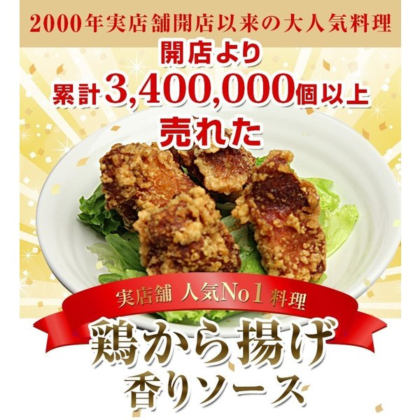 送料無料 340万個完売 邱益欽の手作り 台湾鶏から揚げ&特製香りソース付き(冷凍16個入り 8個入り袋×2)|taipei|06