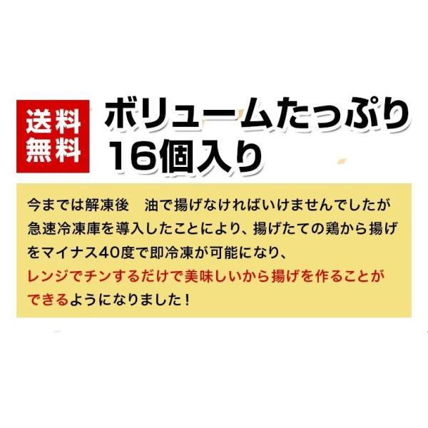 送料無料 340万個完売 邱益欽の手作り 台湾鶏から揚げ&特製香りソース付き(冷凍16個入り 8個入り袋×2)|taipei|07