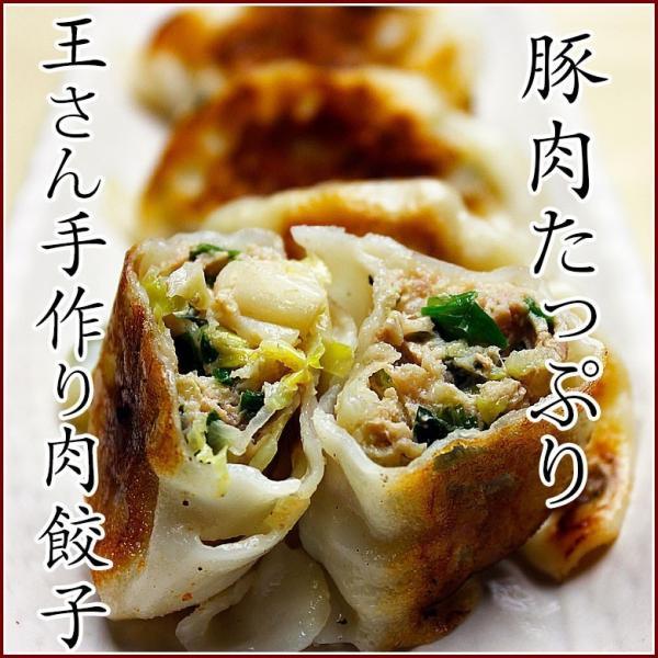 送料無料手作り肉餃子24個セット(簡易包装) taipei