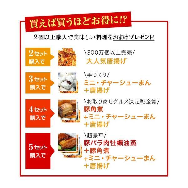 送料無料台北点心4種個セット(小籠包6個 海老焼売6個、帆立焼売6個、肉焼売6個)|taipei|02