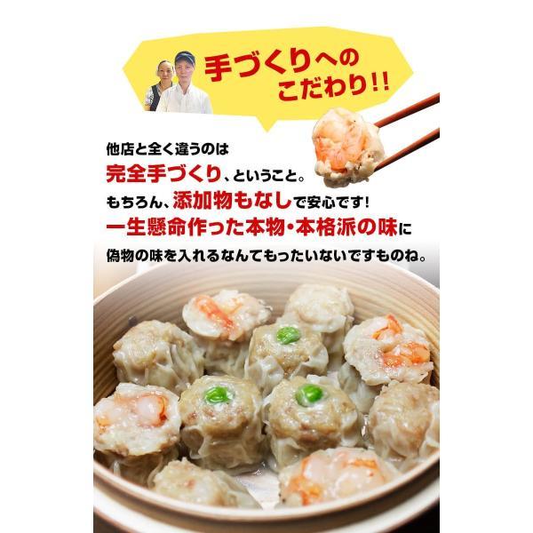 送料無料台北点心4種個セット(小籠包6個 海老焼売6個、帆立焼売6個、肉焼売6個)|taipei|05
