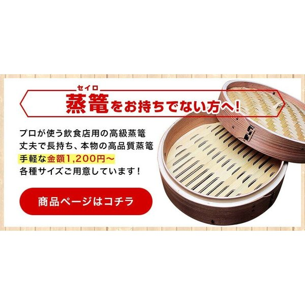 送料無料台北点心4種個セット(小籠包6個 海老焼売6個、帆立焼売6個、肉焼売6個)|taipei|10
