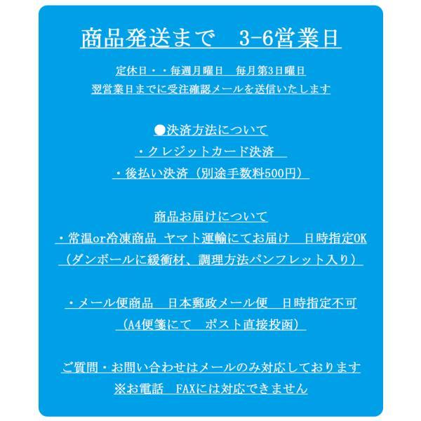 台湾スイーツ 愛玉子ゼリー(常温 540g)|taipei|05